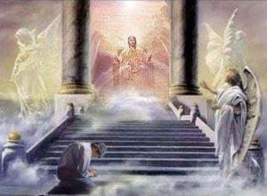Oração Justo Juiz de Nazaré